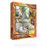 Pokemon - Tapu Koko Box