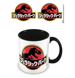 Jurassic Park (Japanese Text) Black Inner C Mug (Tazza)
