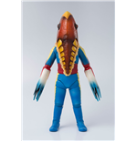 Action Figure Ultra Seven Alien Metron Figuarts