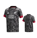 All Blacks Maori Maglia Home Kid 2020/2021