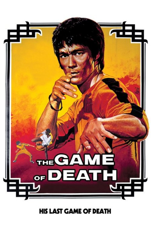 Poster Bruce Lee Game Of Death