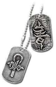 Dog Tag / Piastrina Nile