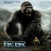 King Kong Merchandise
