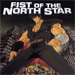 First Of The North Star