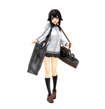 Image of Action figure Kantai Collection 287043